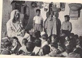 image probablement marocaine, école coranique traditionnelle (msid), avant 1940