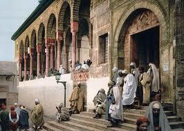 La Zitouna de Tunis, façade sur la rue, photo sans doute des années 2000