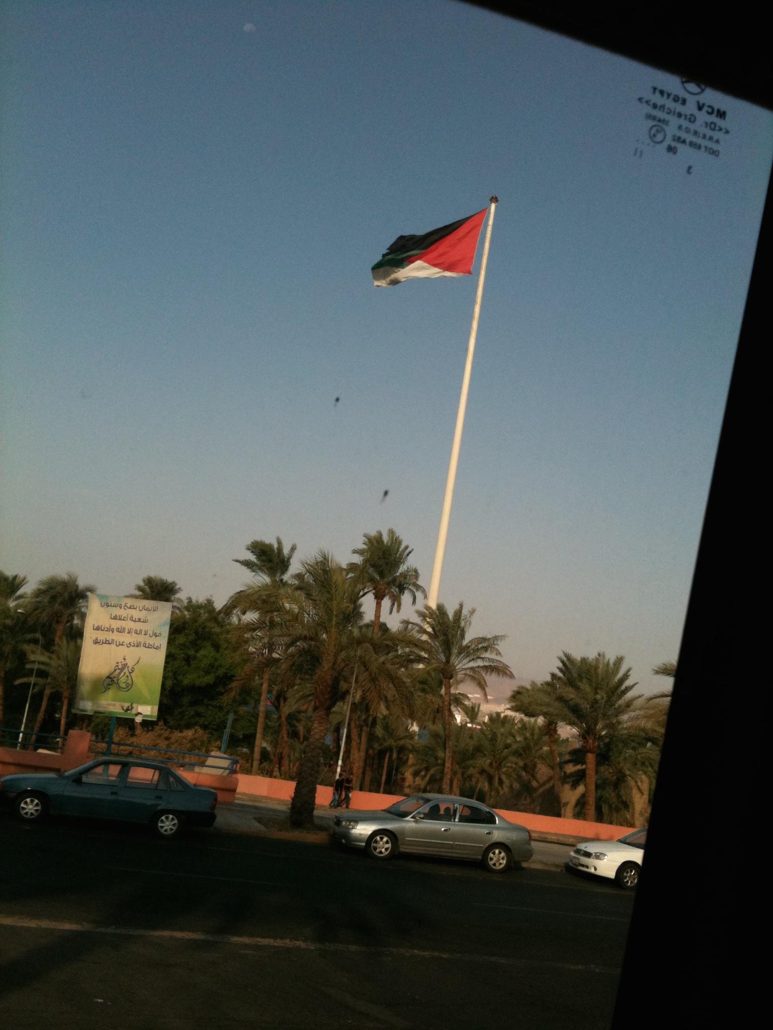 """a Aqaba flotte toujours le drapeau de la """"Révolte arabe"""""""