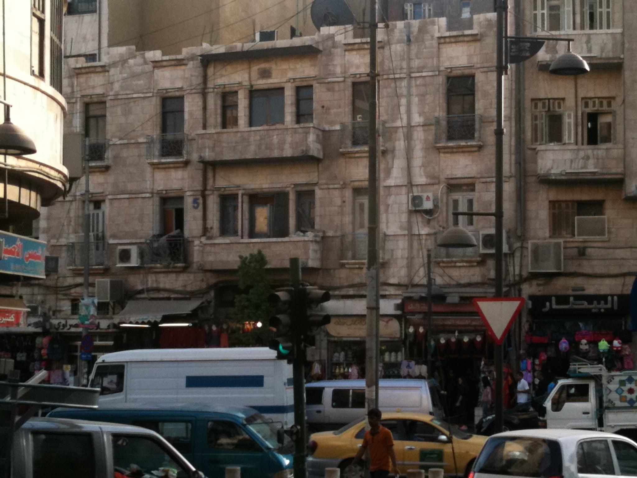 """""""Vieux"""" centre de Amman, années 1950, contre le théâtre antique"""